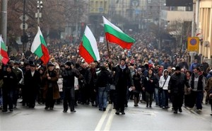 A protest in Sofia on the 17th February